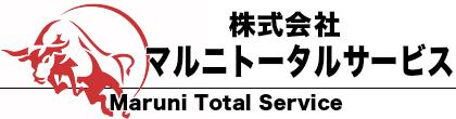 株式会社マルニトータルサービス
